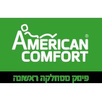 American Logo_200-200