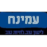 Aminach Logo_200-200